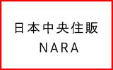 奈良サイトへ