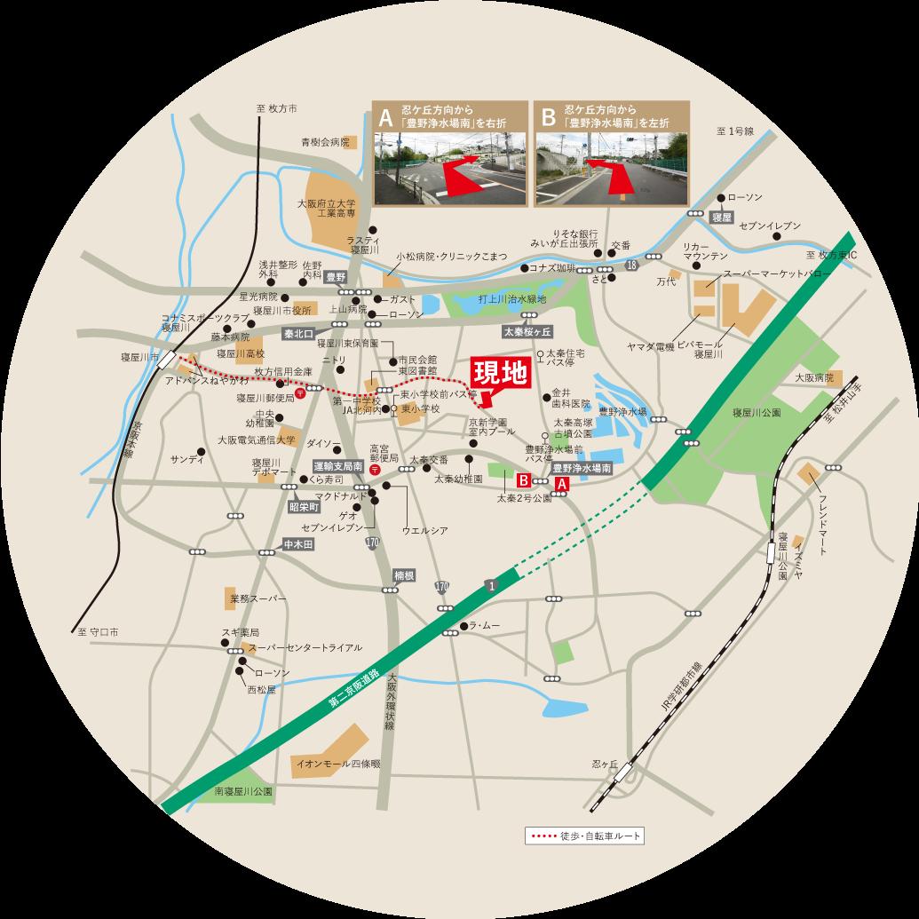 現地周辺地図